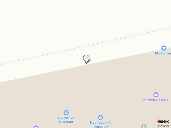 Джет на карте Бийска