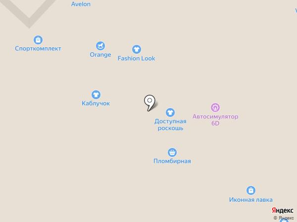 Etalon-Jenavi на карте Бийска