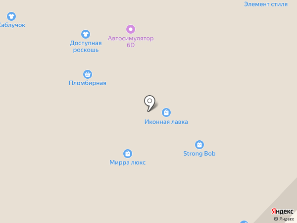 Дамские пальчики на карте Бийска