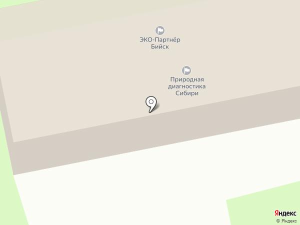 Секонд-хенд на карте Бийска
