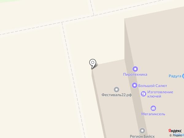 ФЕСТИВАЛЬ22.РФ на карте Бийска