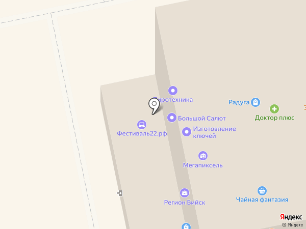 Мастерская по изготовлению ключей на карте Бийска