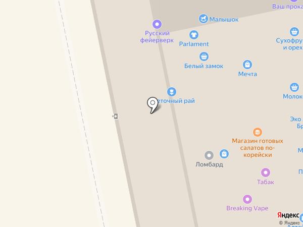 БИЙСКИЙ ЛОМБАРД на карте Бийска