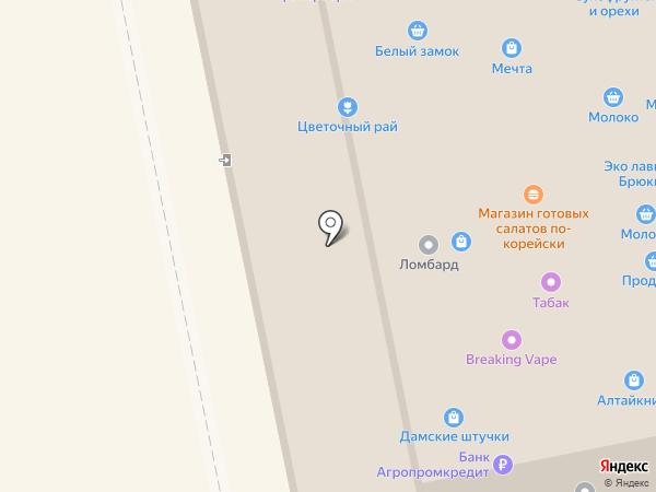 Магазин аксессуаров к мобильным телефонам на карте Бийска