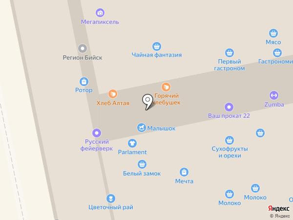 Respect на карте Бийска