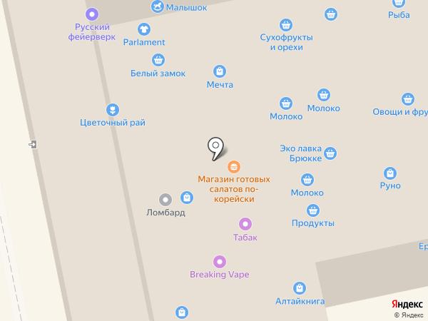 Магазин табачных изделий на карте Бийска