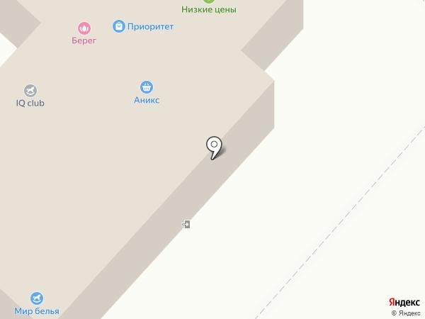 Твоя уДача на карте Бийска