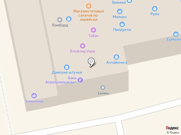 Центр по продаже лотерейных билетов на карте Бийска
