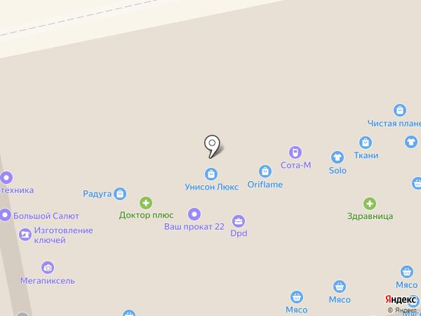Унисон Люкс на карте Бийска