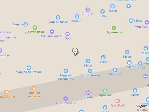 Магазин мяса на карте Бийска