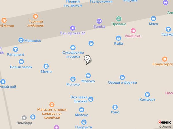 Будем вместе на карте Бийска