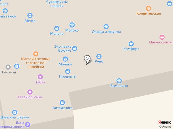 Планета Глория на карте Бийска