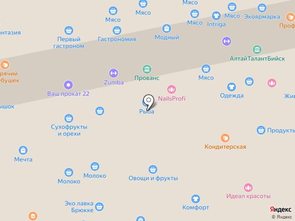 Магазин овощей и фруктов на карте Бийска