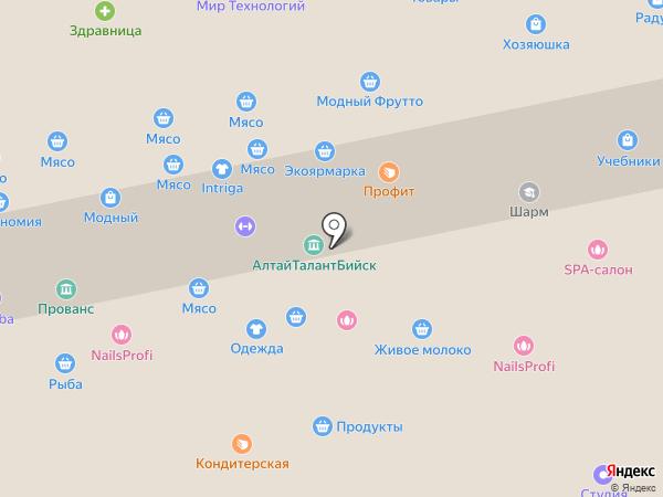 АлтайЭкоПласт на карте Бийска
