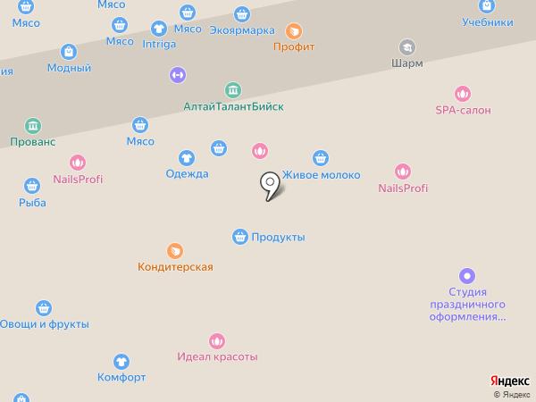 Идеал Красоты на карте Бийска