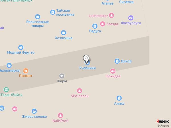 Час Пик на карте Бийска
