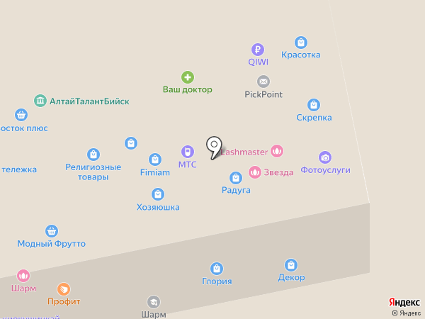 Магазин кожгалантереи на карте Бийска