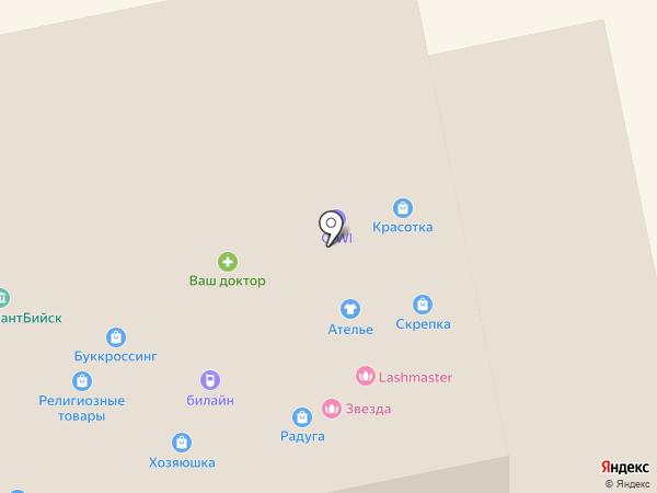Mei Tan на карте Бийска