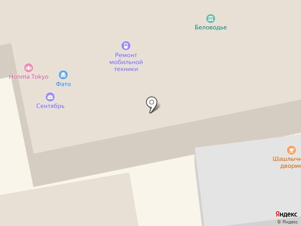 Mary Kay на карте Бийска