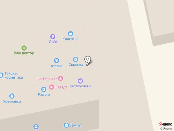 Оливия на карте Бийска