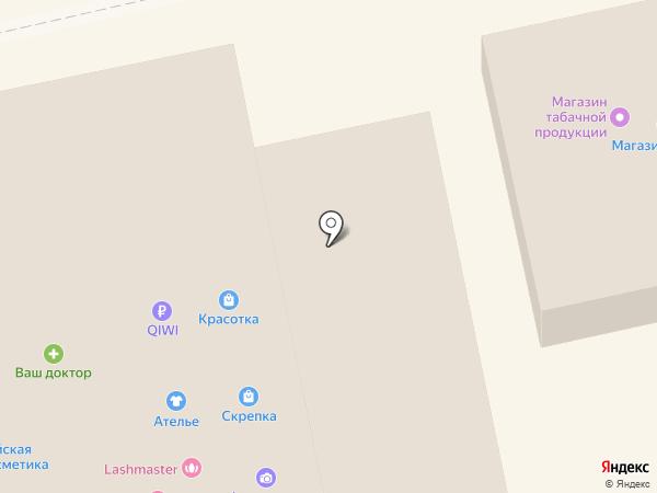 Салон кожгалантереи и аксессуаров на карте Бийска