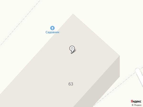 Садовник на карте Бийска