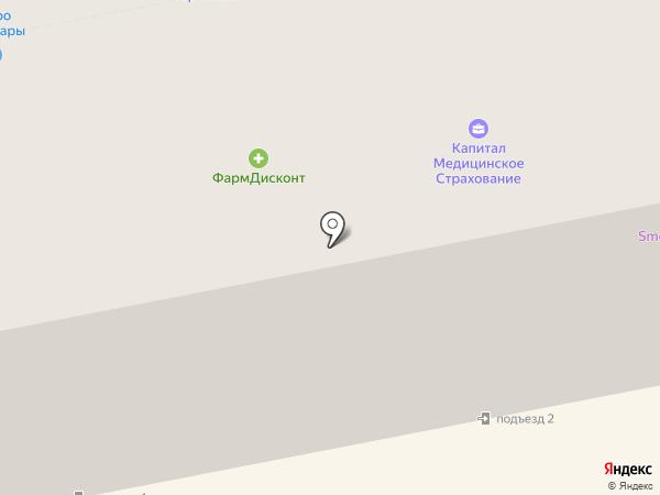 Buklya на карте Бийска