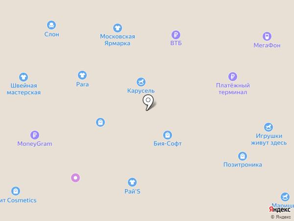 Модные дети на карте Бийска