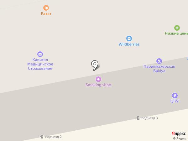 Фото-мир на карте Бийска