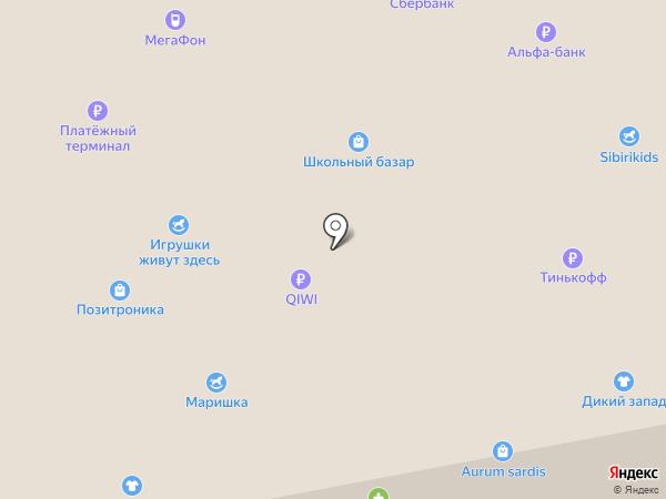 Vape Shop на карте Бийска