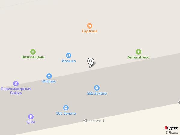 Одежда для окон на карте Бийска