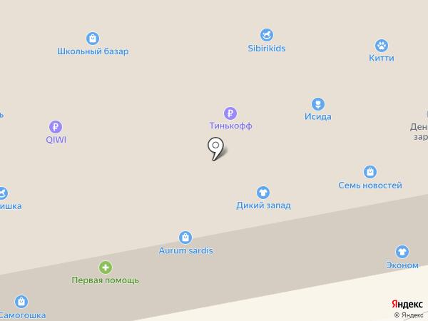 Салют на карте Бийска