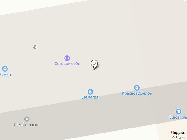 Альянс, ТСЖ на карте Бийска