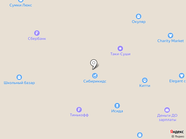 Mobidoctor на карте Бийска