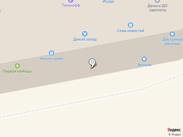 Планета Sтерео на карте Бийска
