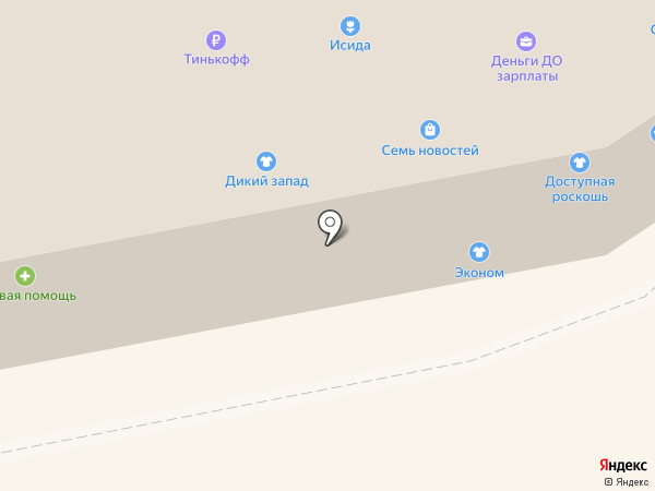 Магия Моды на карте Бийска