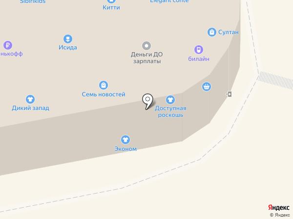City Jeans на карте Бийска