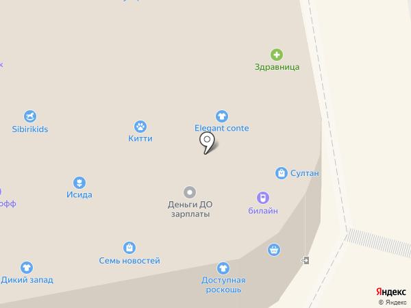 Доступная роскошь на карте Бийска