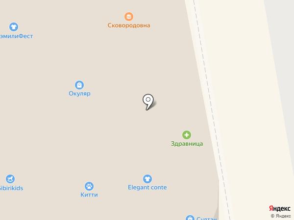 Швейная мастерская на карте Бийска