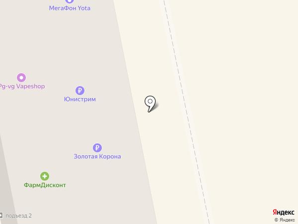 ОХАПКА на карте Бийска