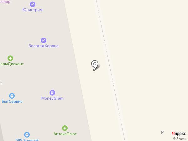 МегаФон на карте Бийска