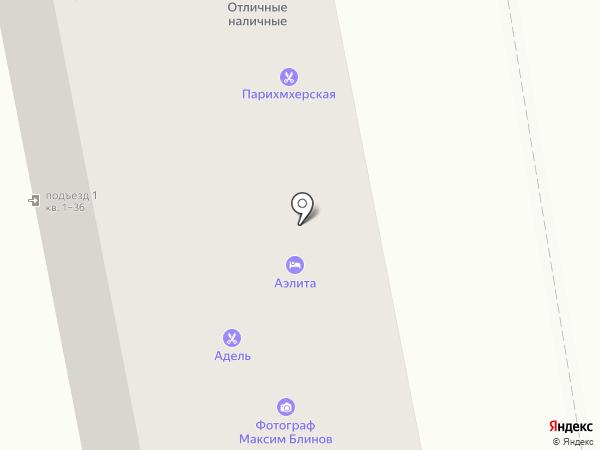 Сапфир на карте Бийска