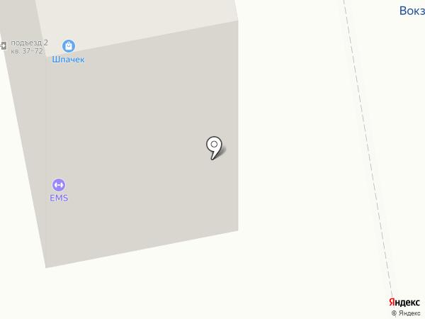 Аэлита на карте Бийска