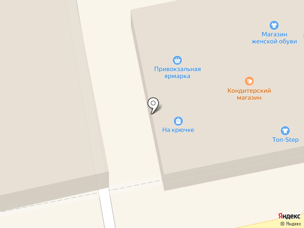 Магазин детской одежды на карте Бийска
