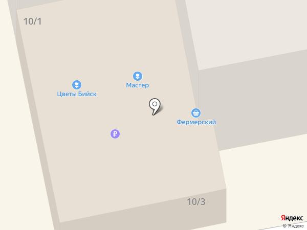 Добрая Ферма на карте Бийска