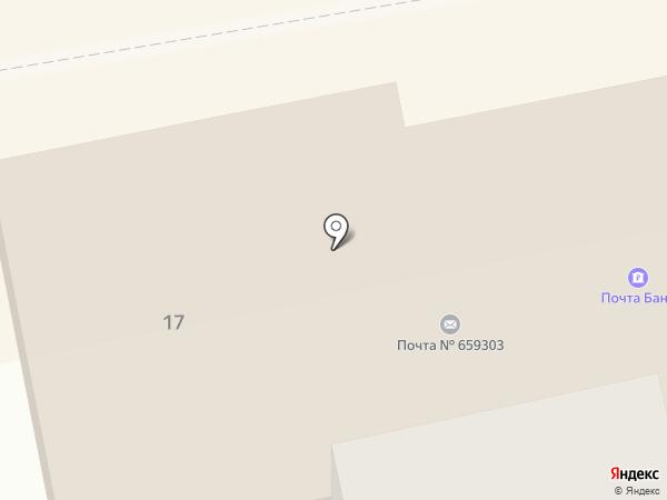 Канцлер на карте Бийска