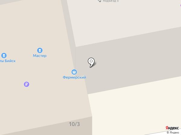 МебеЛюкс на карте Бийска