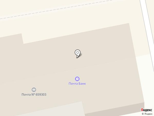 Люстраль на карте Бийска