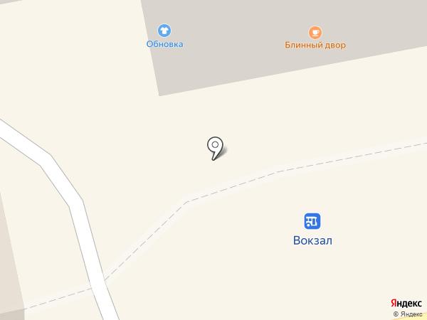 СтоЛото на карте Бийска