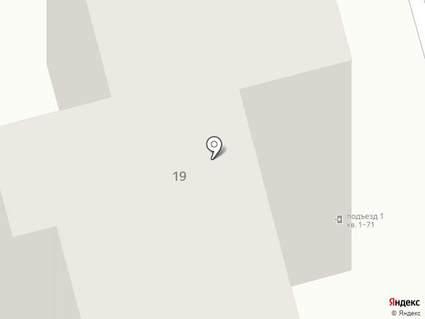 Ваш юрист на карте Бийска